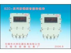 SZC-系列防爆智能转速表,防爆智能转速表价格