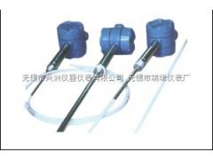 UYB系列高温高压电容式液位变送器
