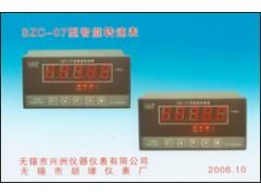 SZC-07型智能转速表