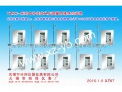 风压防堵取样器(应用在烟气脱硫上)
