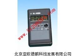 DP-FJ2000型个人剂量仪/个人剂量计