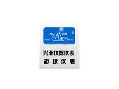 XZKC-8000系列智能空气净化装置