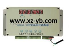 XZMK-20B智能脉冲控制器