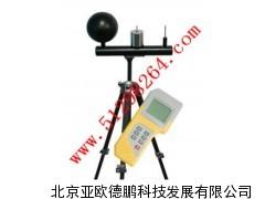 WBGT测试仪/WBGT测定仪/WBGT检测仪