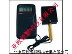 单项辐射热计/单项辐射热仪/单项辐射热表