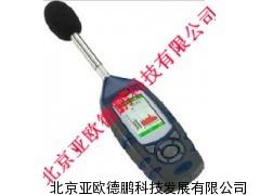 数字声级计/噪声仪/声级计/噪音计