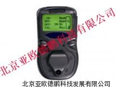 四合一气体检测仪/四合一气体测试仪