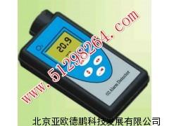 氧气检测仪/氧气测试仪/氧气测定仪