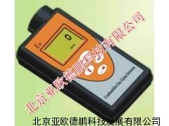 甲烷(可燃气)气体检测仪/可燃气气体检测仪