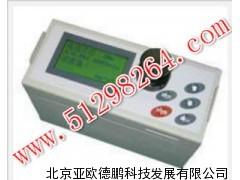 激光粉尘仪/激光粉尘检测仪/激光粉尘测试仪