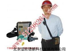防爆粉尘采样器(个体)/防爆粉尘采样仪