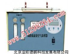 双路低流量空气采样器/低流量空气采样器