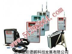 低流量空气采样器(新)/空气采样器/低流量空气采样仪
