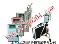 大气采样器(新)/大气采样仪