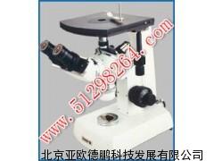 单目金相类显微镜/金相类显微镜/显微镜