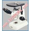 單目金相類顯微鏡/金相類顯微鏡/顯微鏡