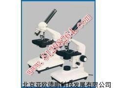 单目类学生显微镜/学生显微镜/单目类显微镜/显微镜