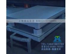 弹簧缓冲电子地磅_3吨三层减震电子磅秤_缓冲秤