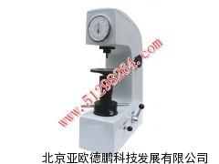 DP-150A洛氏硬度计/硬度计