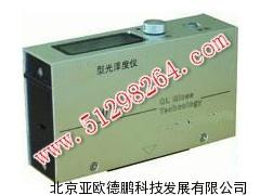 DP60 光泽度仪