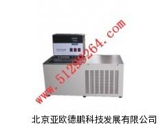 卧式低温恒温槽/低温恒温槽/恒温槽