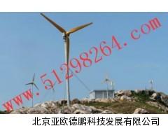 风力发电测试系统