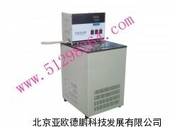 大开口低温恒温槽/低温恒温槽/低温槽/恒温槽
