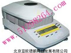 水分检测仪/水分测试仪/水分测定仪