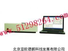 红外光度测油仪/光度测油仪/红外测油仪