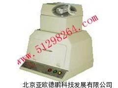 紫外线分析摄影仪/摄影仪/紫外线摄影仪/薄层成像仪