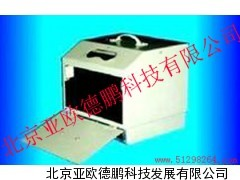 紫外线分析暗箱/紫外线分析