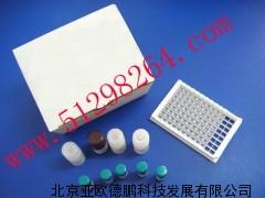 畜禽产品快速检测/氯霉素试剂盒/盐酸克伦特罗试剂盒