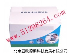 牛奶中掺豆浆检测试剂/掺豆浆检测试剂