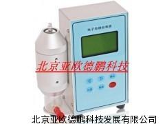 皂膜气体流量校准器/气体流量校准器/流量校准器