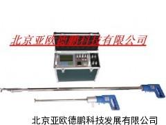 自动烟尘烟气测试仪/烟尘烟气测试仪