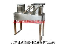 降水降尘自动采样器/降尘自动采样器/自动采样器