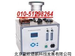 综合大气采样器(加热型&恒温型)/大气采样器