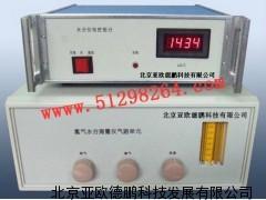 氯气水分测量仪/氯气露点仪/氯气水分仪/水份测定仪