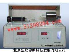 固体水分测量仪/水分仪/露点仪/固体水份测定仪