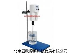 电动搅拌器/电动搅拌仪/搅拌器/实验室搅拌器