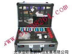 食品安全检测试剂箱/食品安全检测试剂仪