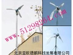 碳纤维风向标/风向标
