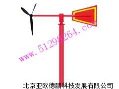 倾斜式金属风向标/金属风向标/倾斜式风向标