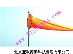 DP-DB常规风向袋/风向袋