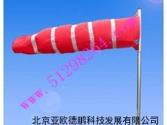 DP-DBG高强度风向袋/风向袋