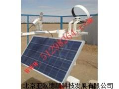 太阳能发电测试系统/发电测试系统