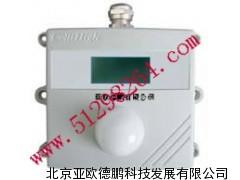 DP-ZD照度传感器/传感器