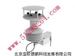 超声波一体化传感器/一体化传感器