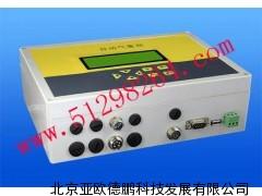 气象数据采集仪/气象数据采集器