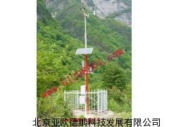 自动气象站/自动气象仪/自动气象站